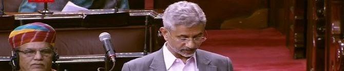 India, US Against Military Takeover of Afghanistan: Jaishankar In Rajya Sabha