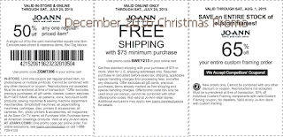 free Joann coupons december 2016