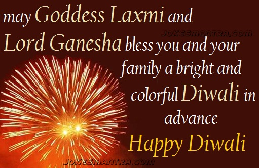 Happy-Diwali-Messages-Pictures-Greetings-with-Wishes