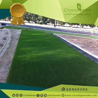شركة كريستل جرين للعناية بالعشب الصناعى
