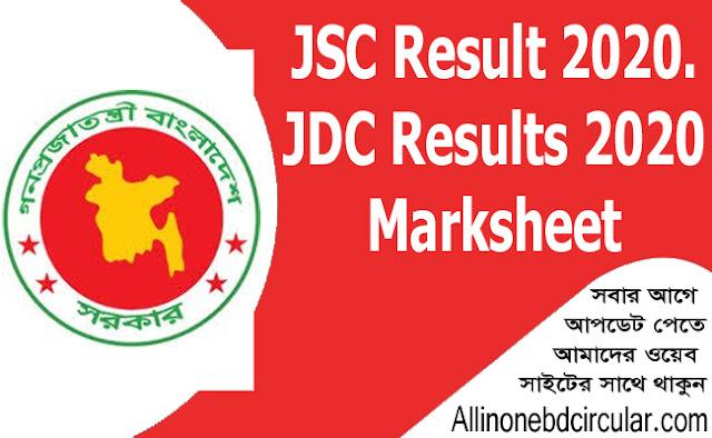 JSC Result 2020. JDC Results 2020 Marksheet
