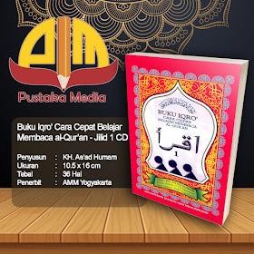 Buku IQRO' Cara Cepat Belajar Membaca Al-Qur'an Jilid 1 KECIL
