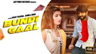 Bundi Gaal Lyrics - Mohit Sharma