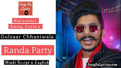 randa-party-lyrics-gulzaar-chhaniwala