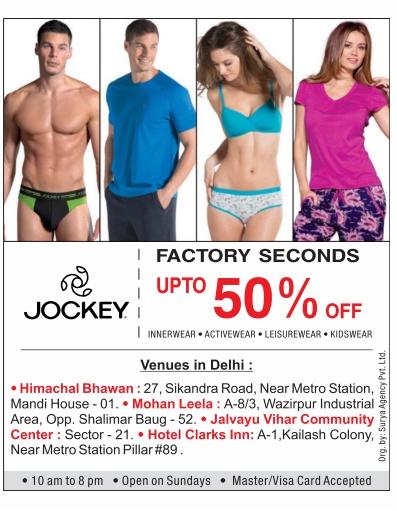Factory seconds ! Flat 50% off sale in Jockey @ Delhi  | January 2017 Offer sale on Jockey | Big discounts on Jockey