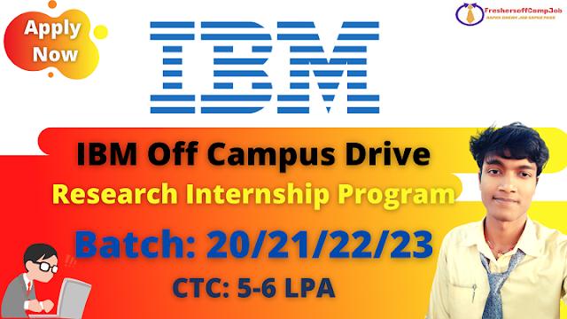 IBM Off-Campus Recruitment Drive 2021