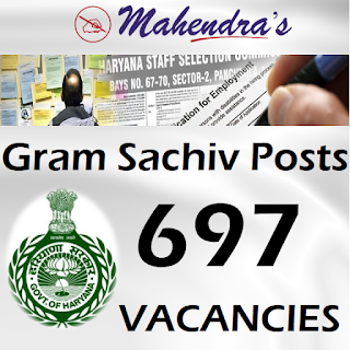 HSSC Recruitment 2019: Gram Sachiv Posts |  697 Vacancies