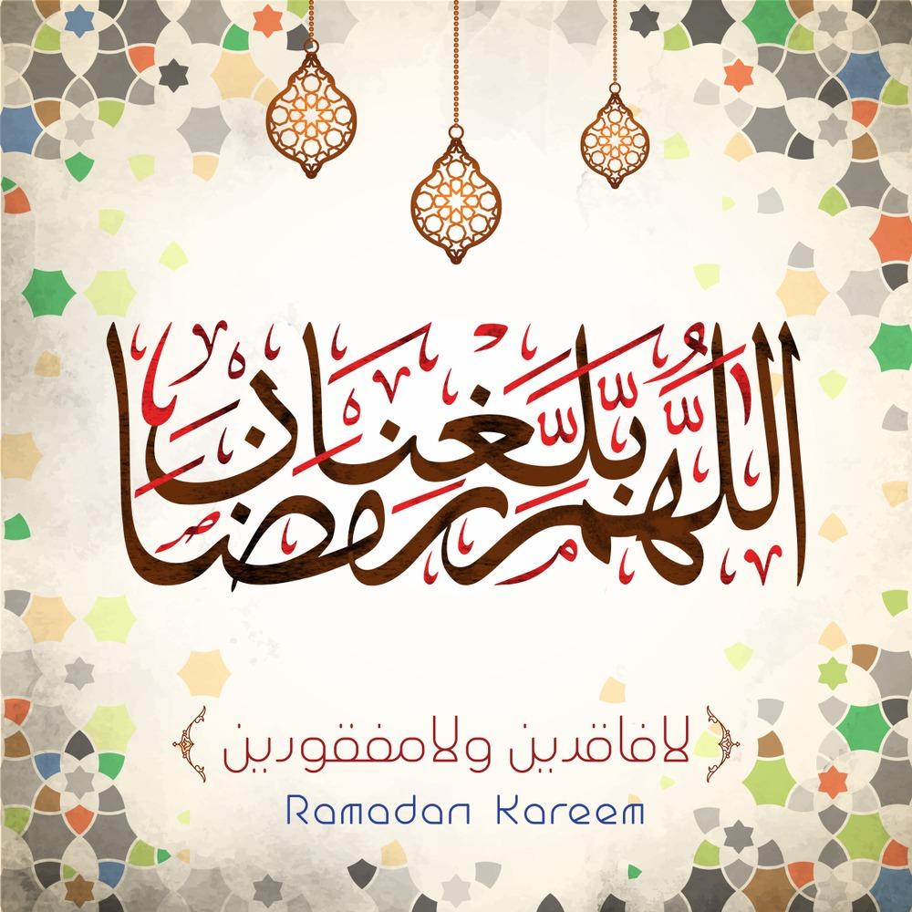 خلفيات رمضان 2018 Makusia Images