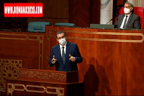 أخبار المغرب.. عزيز أخنوش aziz akhannouch: هذه استعدادات عيد الأضحى.. والإشكال يرتبط بالتنظيم