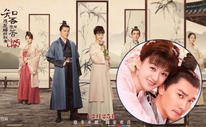 The Story of Ming Lan-知否知否应是绿肥红瘦,Kisah sosok wanita Cantik Yang Kuat dan Cerdas yang wajib kamu Tonton