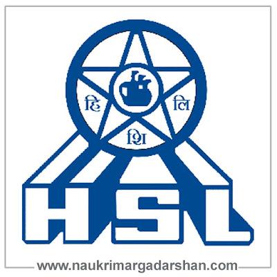 HSL Recruitment 2020