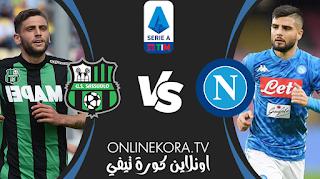 مشاهدة مباراة ساسولو ونابولي بث مباشر اليوم 03-10-2021 في الدوري الإيطالي