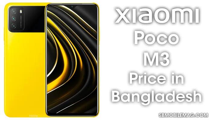Poco M3, Poco M3 Price, Poco M3 Price in Bangladesh