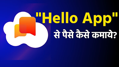 hello app