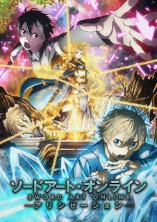 تقرير أنمي سورد آرت أونلاين Sword Art Online: Alicization الموسم الثالث