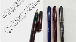 Pena Kaligrafi Qalam Khat Arab