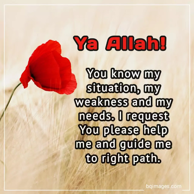 dua images in english
