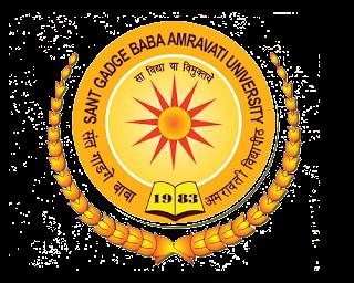 Sant Gadge Baba Amravati University Old  Question Paper
