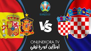 مشاهدة مباراة إسبانيا وكرواتيا القادمة بث مباشر اليوم  28-06-2021 في بطولة أمم أوروبا
