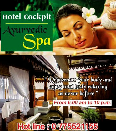 Hotel Cockpit Ayurvedic Spa