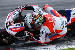 Hasil Tes MotoGP 2016 Phillip Island: Petrucci Tercepat Pertama, Rossi Keenam