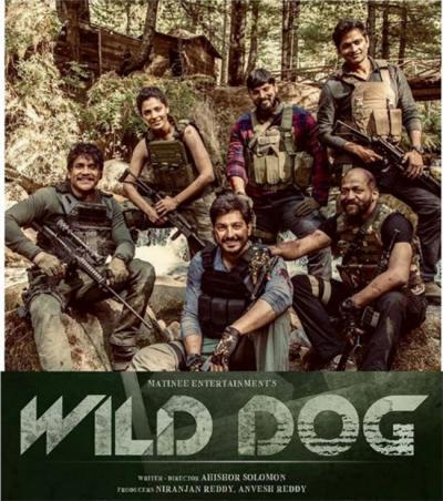 Wild Dog 2021 Full Movie Download online leaked by Telegram, Netflix