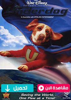 مشاهدة وتحميل فيلم Underdog 2007 مترجم عربي