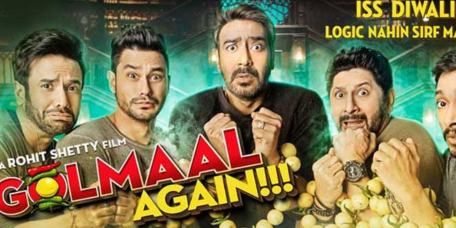 Golmaal Again 18th Day Box Office Collection