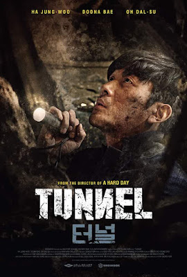 The tunnel Korean movies