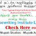Tamil Nadu Typewriting Shorthand Institute list 2020 PDf Download