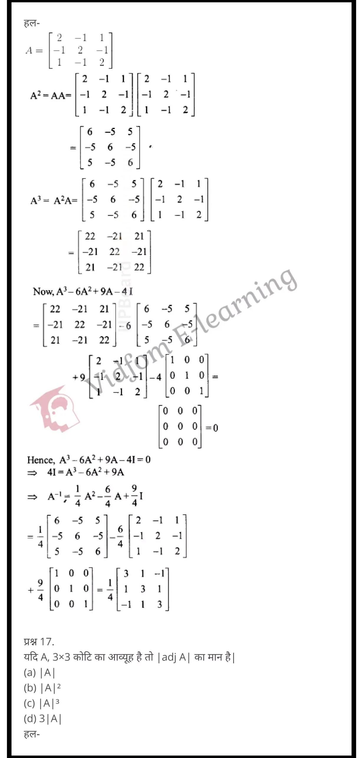 class 12 maths chapter 4 light hindi medium 34