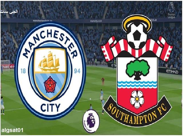 القنوات الناقلة لمباراة مانشستر سيتي ضد ساوثهامبتون-الدوري الإنجليزي- القنواة الناقلة -مانشستر سيتي ضد ساوثهامبتون
