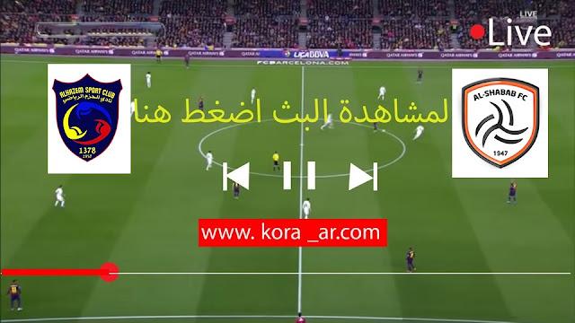 موعد مباراة الشباب والحزم بث مباشر بتاريخ 04-09-2020 الدوري السعودي