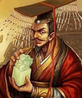 53. เยวี๋ยนซู่ประกาศตัวเป็นจักรพรรดิ 袁术称帝