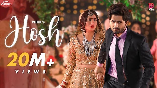 Hosh Nikk Lyrics in English | Latest Punjabi Songs 2020 | New Punjabi Song Lyrics Planet