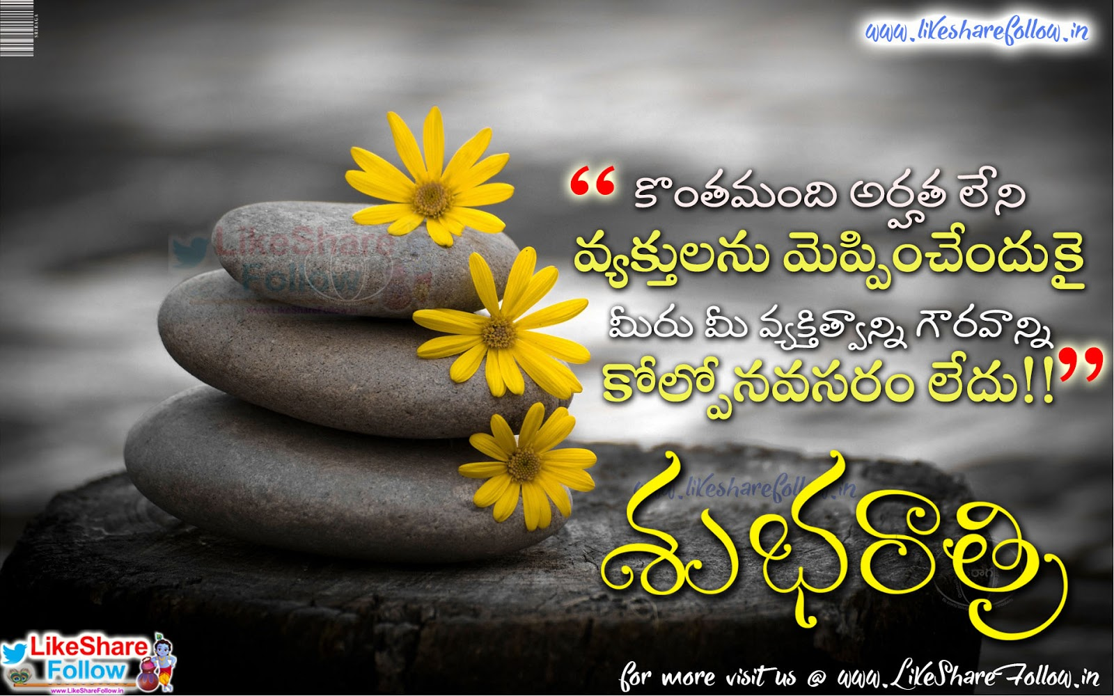 Good night Quotes in Telugu_1 | Like Share Follow