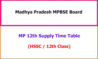 MP 12th Class Supplementary Exam Time Table 2021
