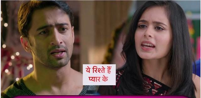 Groom Swap Twist : Abeer plans groom swap sits in mandap marrying Mishti in Yeh Rishtey Hain Pyaar Ke