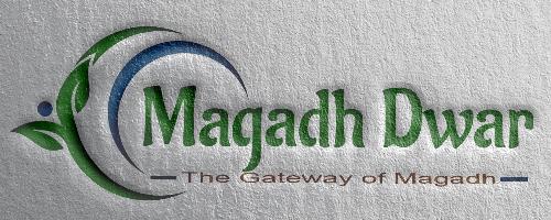 The Gateway of Magadh