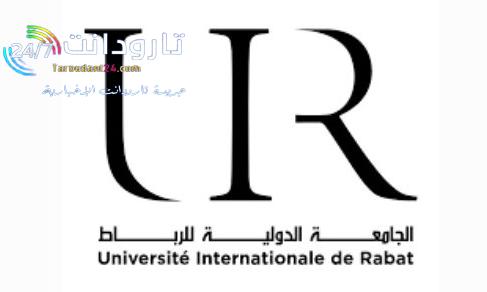 """الجامعة الدولية بالرباط تدخل ضمن تصنيف """"تايمز هاير إدكيشن"""""""