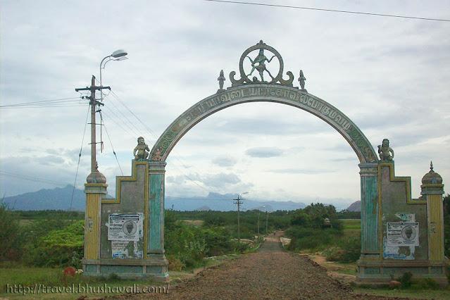Palani Periya Avudayar Temple