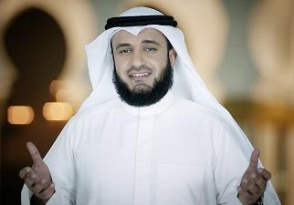مشاري العفاسي mp3 تحميل قران