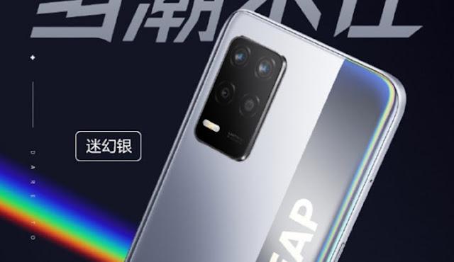الكشف الرسمي عن تصميم هاتف ريلمي كيو 3 برو  realme Q3 Pro قبل الإعلان عنه غدا