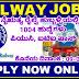 1004 Posts In South Western Railway : ಪಿಯುಸಿ, ಐಟಿಐ ಪಾಸಾದವರಿಗೆ ನೈಋತ್ಯ ರೈಲ್ವೆಯಲ್ಲಿವೆ 1004  ಹುದ್ದೆಗಳು
