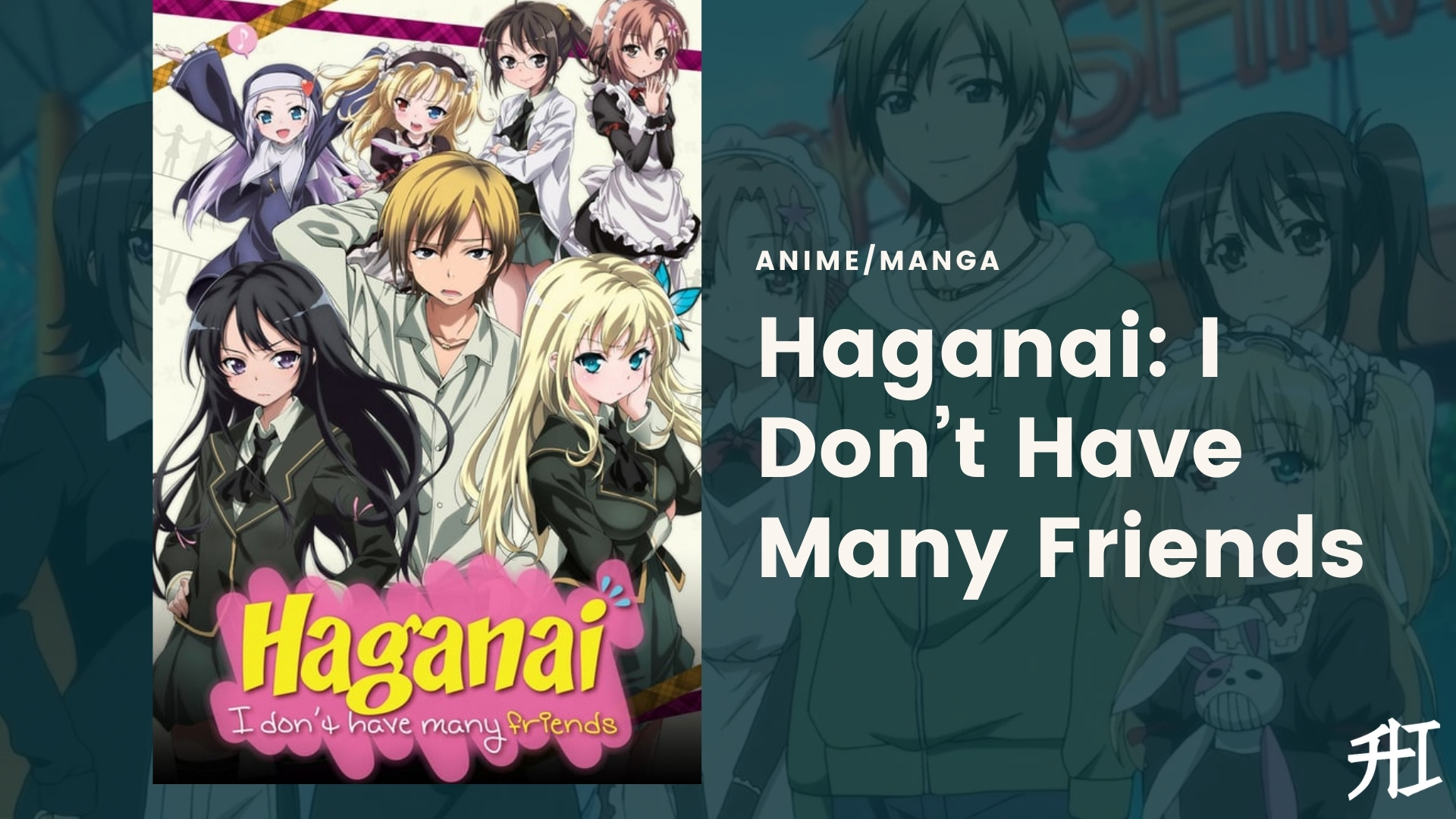 Haganai: I Don't Have Many Friends - Harem Anime
