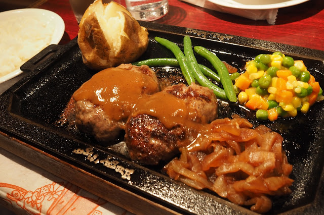 Hungry Tiger Restaurant Yokohama Japan Review