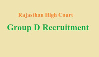 hcraj.nic.in rajasthan high court group d Recruitment 2018