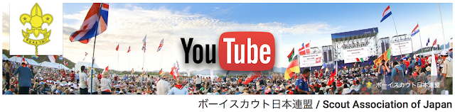 https://www.youtube.com/user/ScoutingJapan