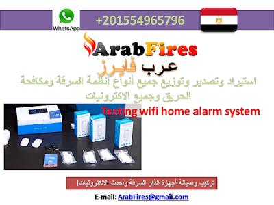 Testing wifi home alarm system