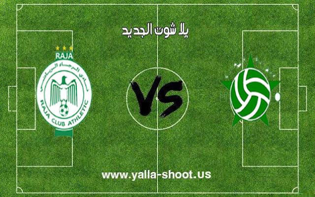 اهداف مباراة الرجاء ومولودية وجدة اليوم 02-01-2019 الدوري المغربي